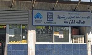 محافظة دمشق تحدد 27 مركز بيع لمؤسستي