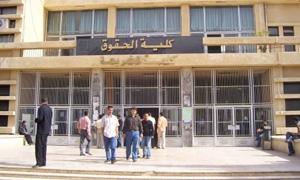 كلية الحقوق بدمشق بصدد افتتاح 9 ماجستيرات تأهيل وتخصص ضمن التعليم النظامي المجاني