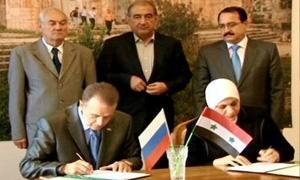 وزير الاقتصاد والتجارة رئيساً للمركز السوري-الروسي المشترك