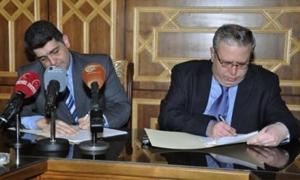 وزارة العدل تبرم عقداً مع شركة