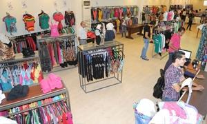 صفية: أسعار ألبسة الأطفال غير منطقية وعلى التجار التقيد بهامش الربح المحدد