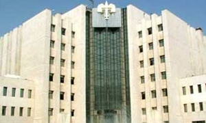 مرسوم تشريعي بإحداث المعهد العالي للقضاء في وزارة العدل