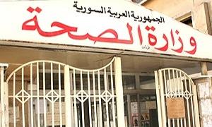 وزير الصحة يصدر قرار بإحداث مديرية تعنى برعاية تأهيل ذوي الإعاقات في سورية