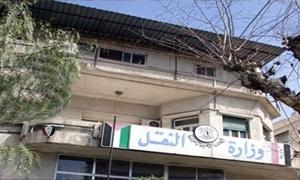 تسعى لإعادة مكتب مؤسسة الطيران إلى العمل في حمص..وزارة النقل تسعى لتجهيز سكة حديد بين حسياء واللاذقية