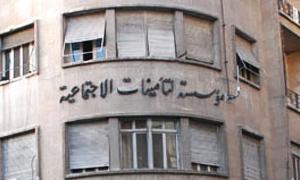 التأمينات الإجتماعية تعيد منح القروض للمتقاعدين و العاملين بسقف 300 ألف ليرة