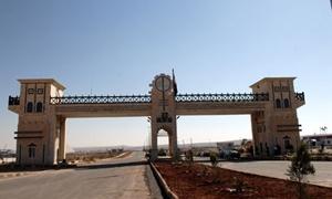 لجان للكشف الحسي في الشيخ نجار الصناعية