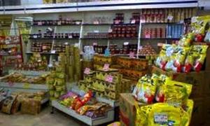 مبيعات استهلاكية دمشق من السلع الغذائية  نحو 3.2 مليارات ليرة العام الماضي