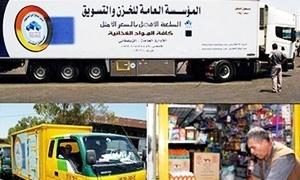 التجارة الداخلية تطلق حملتها لتخفيض الأسعار بتسير عشرات السيارات المحملة بالسلع والمواد الغذائية بدمشق