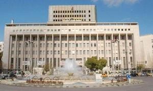 المركزي يلزم المصارف في سورية ببيع كامل حصيلة القطع المقابل لقيمة الحوالات..والاحتفاظ فقط بـ10%