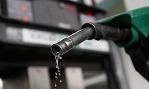 وزارة النفط ترفع أسعار مادتي