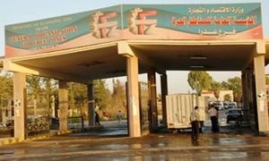 كتكوت: مشروع لإعفاء 600 مستثمراً في المناطق الحرة السورية من بدلات الاشغال