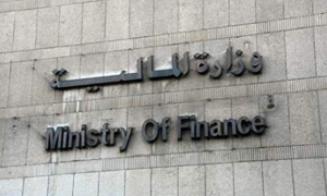 المالية تصدر قائمة بأسماء 959 أسماً ممنوعاً من السفر بقرارات نيابة مكافحة الإرهاب