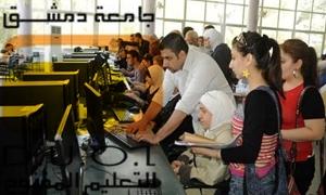 جامعة دمشق تمدد تسجيل الطلاب القدامى والمستجدين في  التعليم المفتوح حتى 17 الجاري