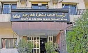 التجارة الخارجية: الشركات الأجنبية لم تلتزم بتنفيذ طلبات المقايضة