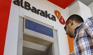 بنك البركة سورية يشارك في معرض المصارف وتمويل المشاريع الصغيرة