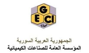 المؤسسة الكيميائية: قيمة الإنتاج الجاهز للبيع بلغت 1178 مليون ليرة