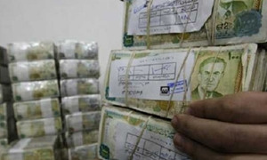 كتب زياد غضن.. 170 مقترضاً منعوا من السفر في سورية