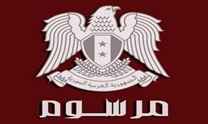 الحلقي يكلف كرتلي مديراً عاماً للمعارض والأسواق الدولية
