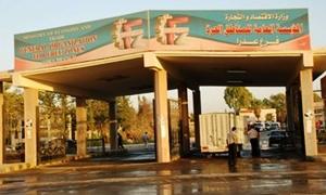 4.4 مليار ليرة إجمالي إيرادات المناطق الحرة السورية منذ بدء الأزمة