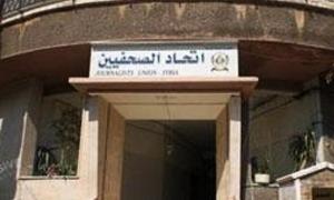 اتحاد الصحفيين يمدد فرصة المشاركة في جائزة الصحافة السورية لعام 2012