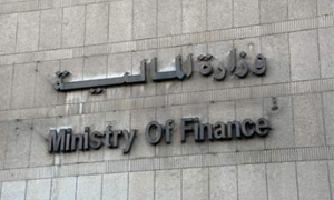 وزارة المالية: إعفاء الصناديق التعاونية من جميع الضرائب والرسوم