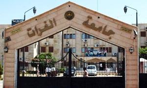 جامعة الفرات تصدر نتائج مفاضلة التعليم المفتوح