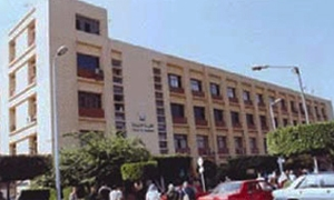 التعليم العالي  تمنع الطلاب السوريين من  التسجيل في