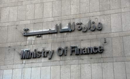 المالية: الانتهاء من مشروع قانون