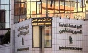 نمو تعويضات شركات التأمين في سورية بنسبة 16.7%  لتبلغ 8.7 مليارات ليرة خلال 9 أشهر