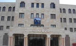 مديرية صحة حماة: تخصيص مقسماً لبناء مشروع