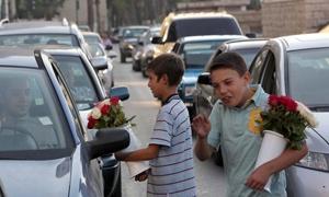 البنك الدولي: سورية  بالمرتبة 118 في مؤشر التنمية البشرية من أصل 168 دولة