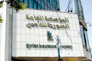 تقرير: أقساط السورية للتأمين تنمو بنسبة 26% لتبلغ 1.2 مليار ليرة خلال 9 أشهر