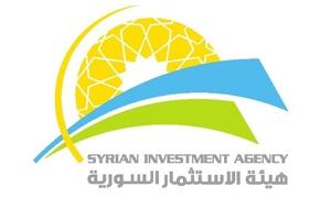 هيئة الاستثمار السورية تشمل 41 مشروعاً استثمارياً خلال 9 اشهر بتكلفة تتجاوز 43 مليار ليرة