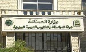 علي محمود مديـراً عـامـا للدبس