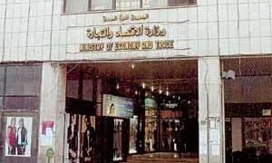 وزير الاقتصاد: نسعى للإنتاج المشترك في الصناعات التحويلية مع العراق
