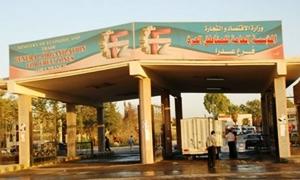 المنطقة الحرة بدمشق تنقل منشأتين من المناطق المتضررة إليها !!