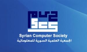 الجمعية العلمية السورية للمعلوماتية تبدء قبول طلبات  احتضان مشروعات جديدة