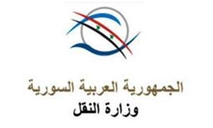 تقرير: وزارة النقل تخسر نحو  11 مليار ليرة خلال العام 2012