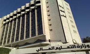 منح دورة امتحانية إضافية لطلاب الجامعات الخاصة في سوريا