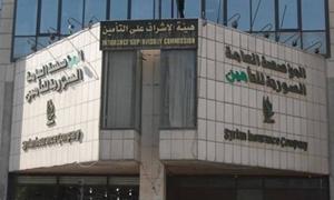الاتحاد السوري لشركات التأمين يبحث مع العدل إنشاء محاكم متخصصة بقضايا التأمين
