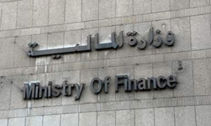 لدعم الصناعيين..وزارة المالية تستثنيهم من السلفة الضريبية