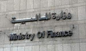 وزارة المالية تعمم: ضريبة الرواتب والأجور تستحق عند تأديتها