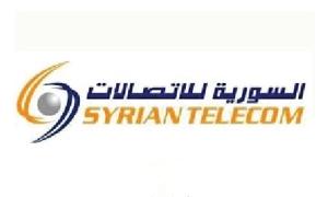 السورية للاتصالات: مشروع قانون لإعفاء المشتركين من الغرامات المتراكمة عليهم قريباَ