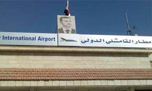 مكتب الخطوط الجوية في القامشلي يبدأ بتركيب أجهزة فضائية للربط الشبكي