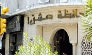 أعضاء مجلس محافظة دمشق يطالبون بوقف تمدد إشغالات الأرصفة