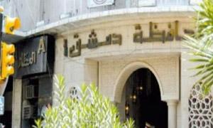 محافظة دمشق: صرف 115 مليون ليرة للمتضرين حتى الربع الأول2015