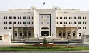 مجلس الوزراء يقر إحداث هيئتين جديدتين للتنمية تابعتين لوزارة الاقتصاد