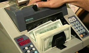 برأسمال 50 مليون ليرة..  الترخيص لشركة صرافة في حلب