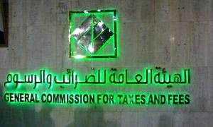 ارتفاع نسبة التحصيل الضريبي في سورية 20 بالمئة عن العام الماضي