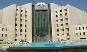 العدل تعلن عن مسابقة لتعيين قضاة وتلغي مسابقة 2012 والنتائج المترتبة عليها
